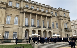 Champion's Summer Reception at Lancaster House